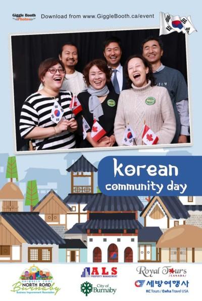 North Road Korean Community Day 2017