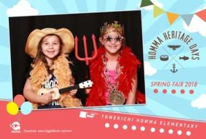 Tomekichi Homma Elementary Heritage Spring Fair 2018