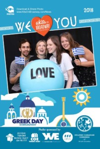 Greek Day 2018 Kits On Broadway
