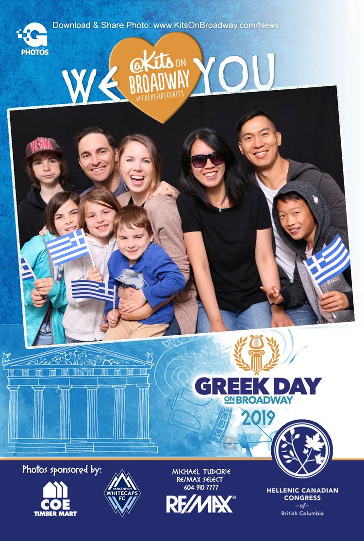 Greek Day 2019 - Kits on Broadway