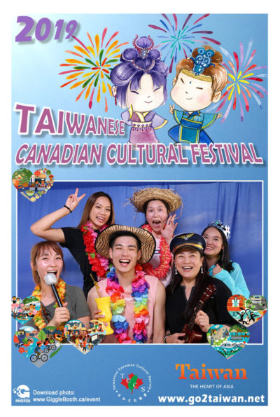 Taiwanese Canadian Cultural Festival 2019